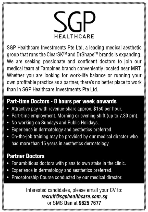 Singapore Medical Association - For Doctors, For Patients